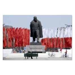 Pomnik Lenina w Nowej Hucie, 1 maja